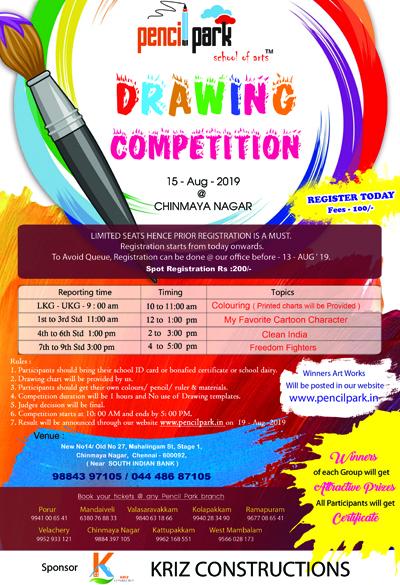 drawing competition chinmaya nagar 2019