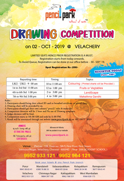 drawing competition velachery