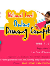 Online Drawing Competition